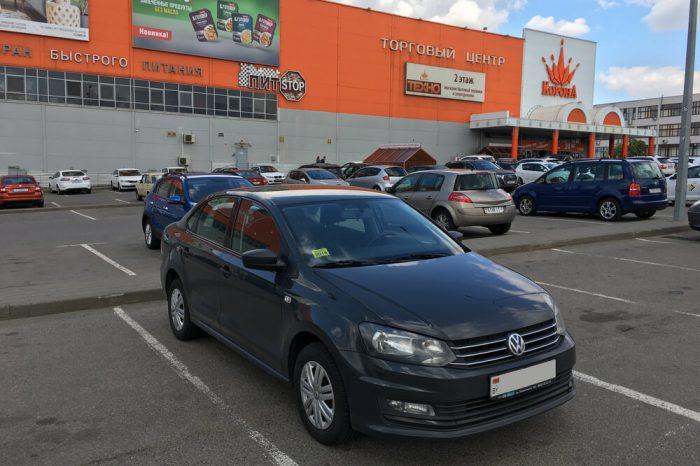 Volkswagen Polo (Серый)